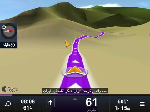Screenshot #5 for Sygic Iran: GPS Navigation