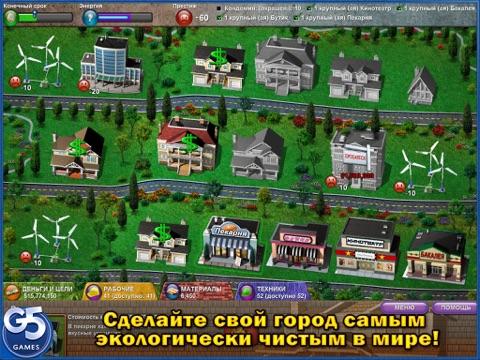 Игра Построй-ка 4. Город солнца HD (Полная версия)