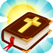 Bible Trivia Pro - Holy Bible Quiz for Christian