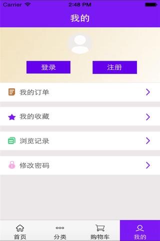 花木盆景 screenshot 4