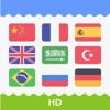 Smart Translator HD: Speech and text translation from English to Spanish and 40 foreign languages!
