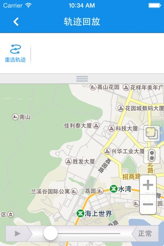 中国平安星 screenshot 4