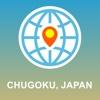 Chugoku, Japan Map - Offline Map, POI, GPS, Directions japan physical map