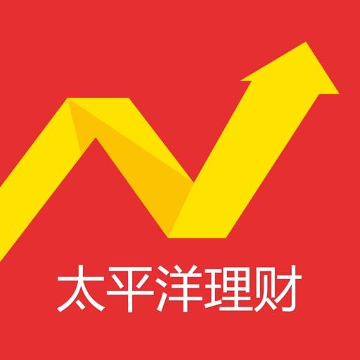 太平洋理财-中国最好的理财平台