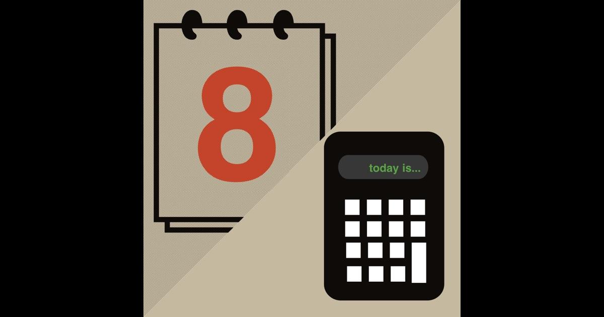 dates machine