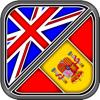 Traductor Inglés-Español (Offline)