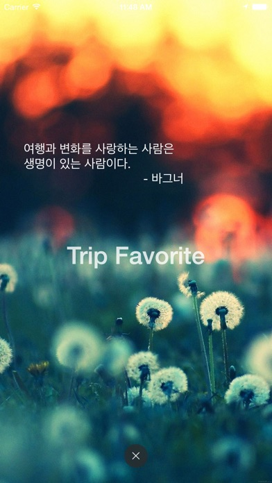 download Trip Favorite apps 1