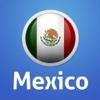 Mexico Essential Travel Guide