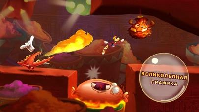 Rayman Fiesta Run Скриншоты6