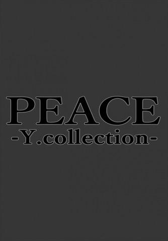 Peace screenshot 2