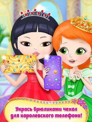 Игра Ювелирный Салон Для Принцесс - Модные Брюлики!
