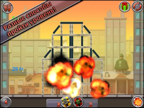 Скачать Demolition Master HD: Project Implode All