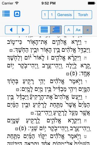 Bible to go - תנ״ך לדרך screenshot 1