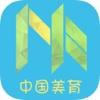 中国美育平台