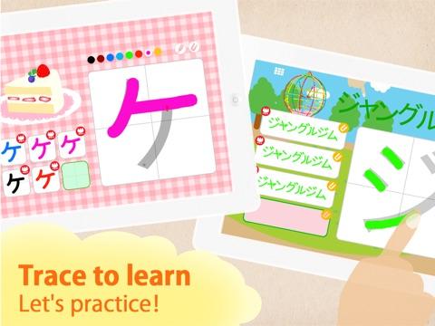 Katakana - Japanese Lesson