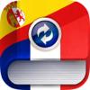 Dictionnaire Français-Espagnol 2015 - Gratuit & Offline