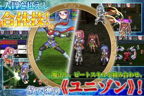 [Premium]RPG アスディバインディオス screenshot 3