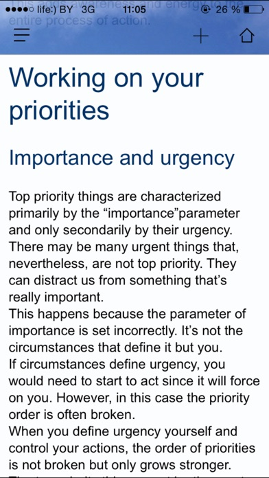 the importance of setting your priorities straight On the importance of setting priorities think of all take a few minutes to make sure your priorities are straight to stave off being spread too thin.
