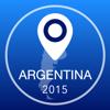 Guía de Argentina Offline Mapa + Ciudad Navegador, Atracciones y Transportes