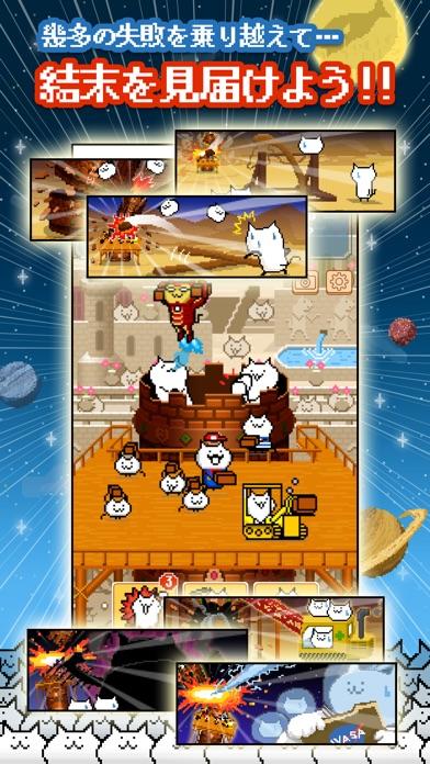 ニャベルの塔-ALL無料の育成ゲーム-のスクリーンショット5
