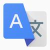 Google, Inc. - Google Översätt bild