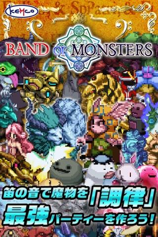RPG バンドオブモンスターズ screenshot 1