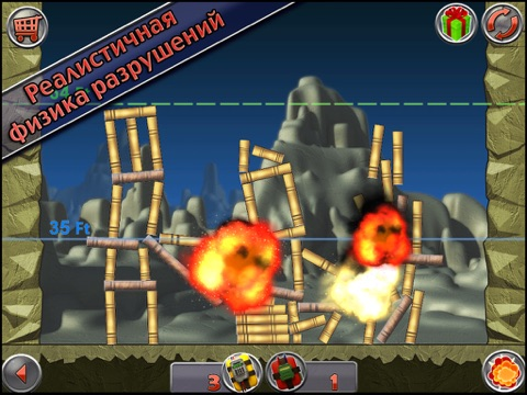 Игра Demolition Master HD: Project Implode All
