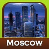 Moscow City Offline Travel Guide
