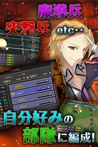 RPG 鋼鉄幻想記クロムウルフ screenshot 3