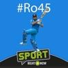 Rohit Sharma's Cricket News