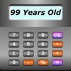 Whats My Age Calculator Pro