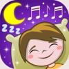 موسيقى نوم الاطفال