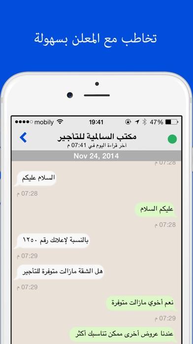 عقار الكويت : فلل و أراضي للبيعلقطة شاشة3