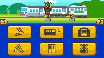 のりもの - でんしゃ :  コドモアプリ... screenshot1