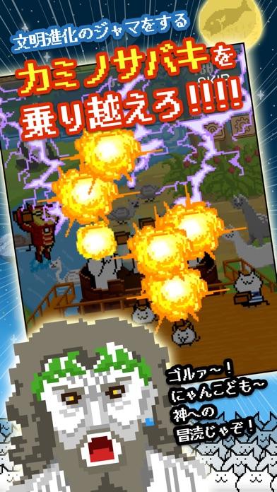 ニャベルの塔-ALL無料の育成ゲーム-のスクリーンショット4