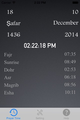 Prayer Widget screenshot 1