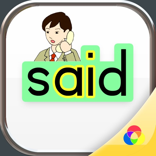 Sight Words 1 Pro : Easily teach the 200 most common English words for reading and spelling