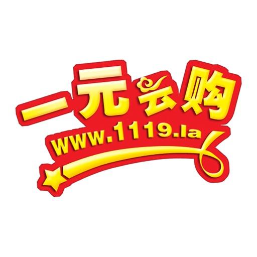 一元云购官网