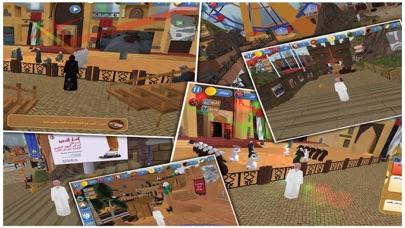Theme Park  المدينة الترفيهية الاماراتيةلقطة شاشة5