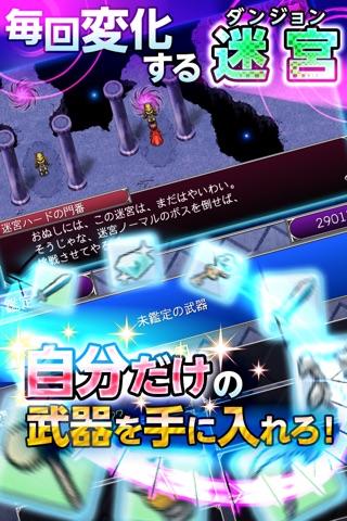 [Premium]RPG レヴナントドグマ screenshot 4