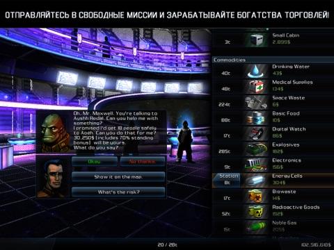 Galaxy on Fire 2™ HD Скриншоты10