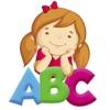 Guiga's ABC
