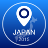 Japon Carte Offline + Guide Ville Navigateur, Attractions et Transports
