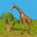キリンシミュレータ Giraffe Pro