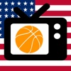 Basketball TV Schedule NBA Edition: all basketball games on national TV basketball games online