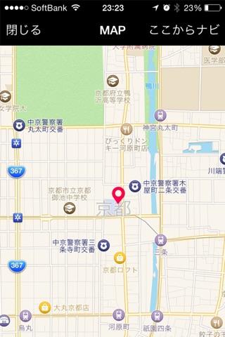 祇園Club ChouChou screenshot 2