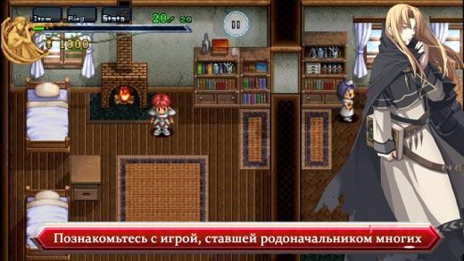 Ys Chronicles 1 Screenshot