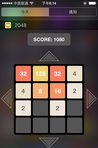 2048 in Widget! screenshot 1