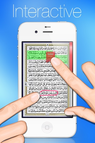 Quran Kareem - القران الكريم for iPhone and iPod screenshot 3