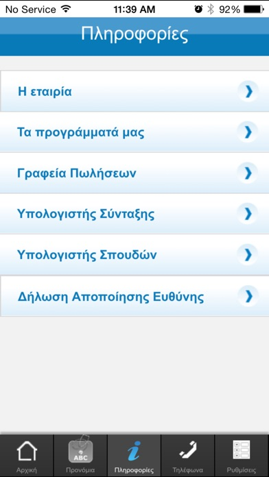 Metlife Greece On The App Store